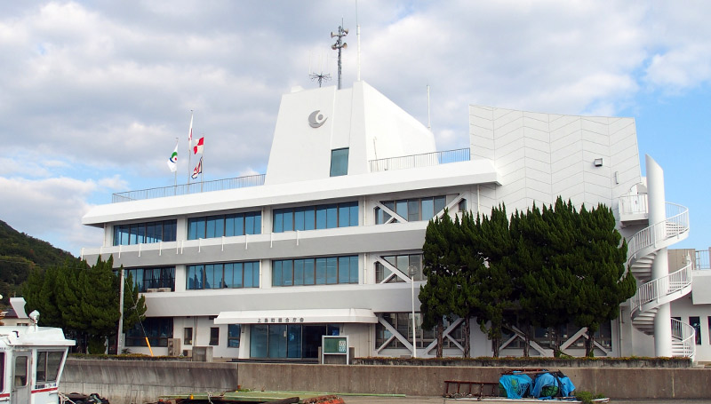上島町総合庁舎(かみじまちょう...