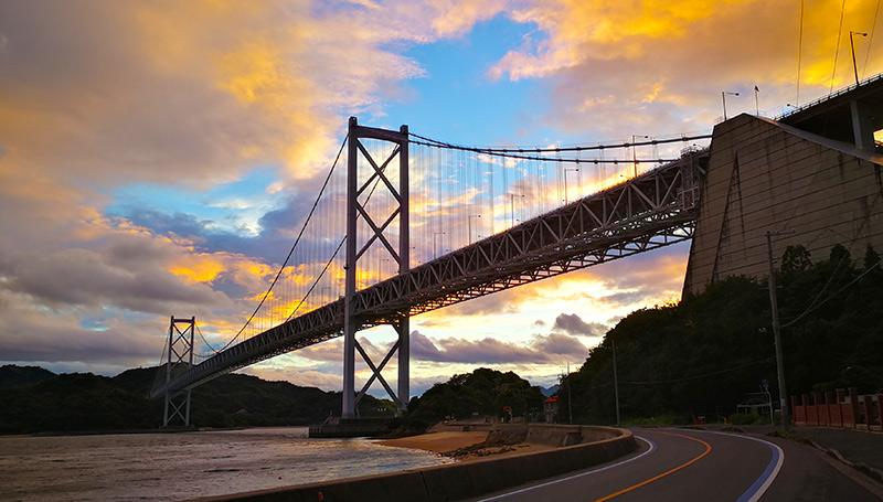 因島大橋(いんのしまおおはし)...
